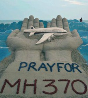 3-year long hunt for missing flight MH370 grinds to a halt with 239 people still missing