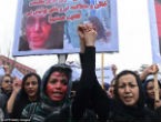 Image of Protests across Afghanistan erupted following the lynching.