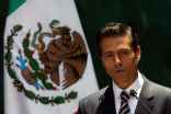 Image of President Pena Nieto, has invited Donald Trumpto meet with him in Mexico.