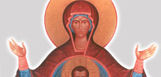 Mother of God (TheotoKos) Image