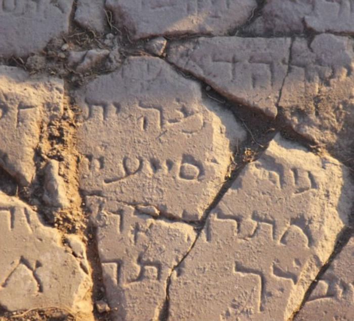 The 1600-year-old marble slab was transcribed in Hebrew and found on the eastern shores of the Sea of Galilee.