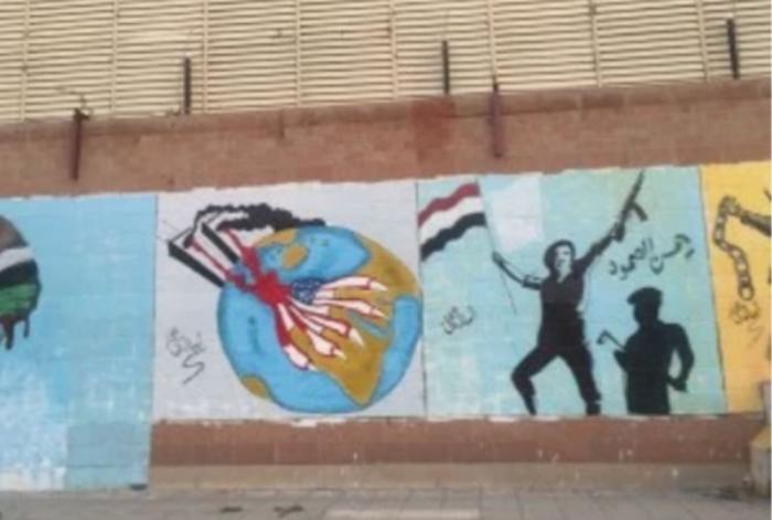 Anti-American graffiti is prevalent throughout Yemen.