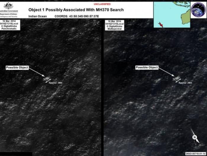 Two pieces of wreckage that are possibly from the missing Malaysian Airlines Flight 370 - one estima