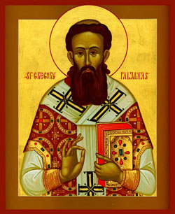 Image of St. Gregory Palamas