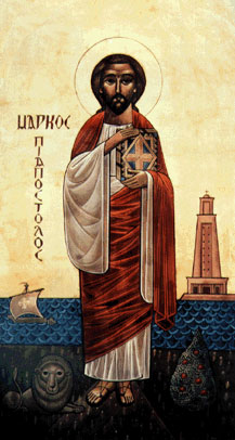 Image of St. Mark 2