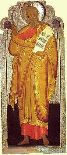 Image of St. Abraham of Kratia