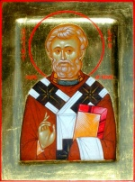 Image of St. Aleaunie