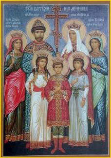 Image of St. Alexandra and Companions