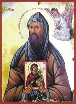 Image of St. Alypius