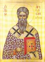 Image of St. Aristion