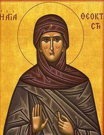 Image of St. Theoctiste of Lesbos