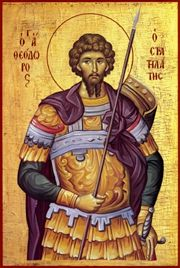 Image of St. Theodore Stratelates