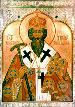 Image of St. Tikhon of Zadonsk