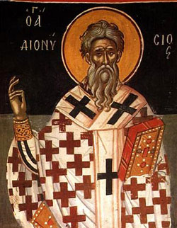 Image of St. Dionysius of Alexandria