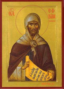 Image of St. Ephrem