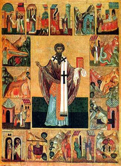 Image of St. Hypatius of Gangra