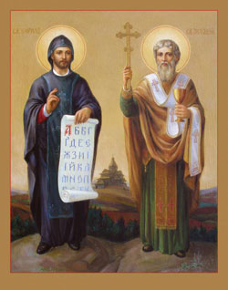 Image result for cyril and methodius slavic alphabet