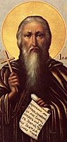 Image of St. Joannicus of Mount Olympus