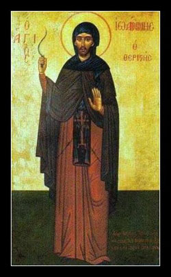 St. John Theristus: Saint of the Day for Sunday, February 24, 2019