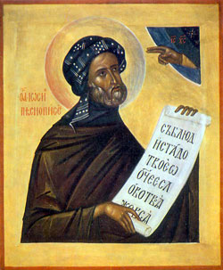 Image of St. Joseph the Hymnographer