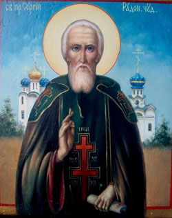 Image of St. Sergius