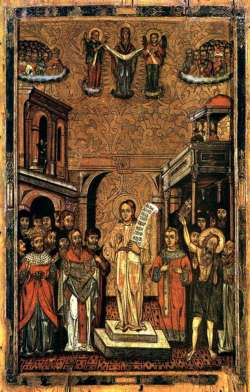 Image of St. Romanus the Melodist