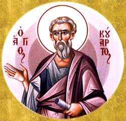 Image of St. Quadratus of Athens