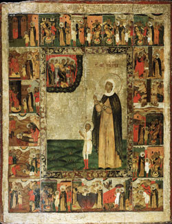 Image of St. Quiriacus and Julitta