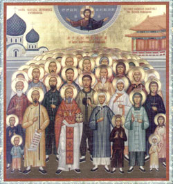 Image of Martyrs of China