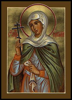 St Natalia Of Nicomedia Saints Amp Angels Catholic Online