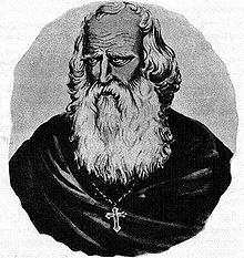 Image of St. Nerses the Great