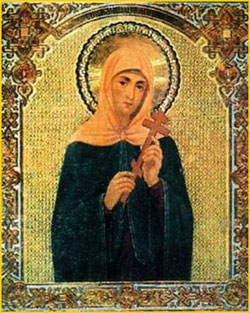 Image of St. Agrippina
