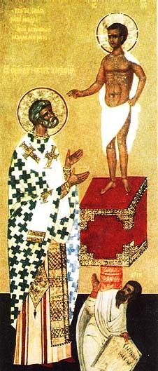 Image of St. Peter of Alexandria
