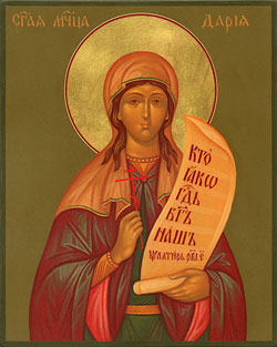 St. Daria: Saint of the Day for Tuesday, October 25, 2016