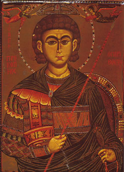 Image of St. Procopius of Scythopolis