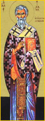 Image of St. Michael the Confessor