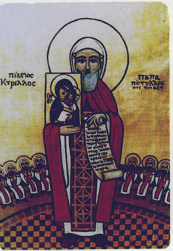 Image of St. Cyril of Alexandria