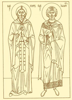 Image of St. Cyrus and John