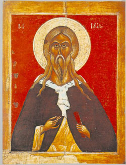 Image of St. Elian