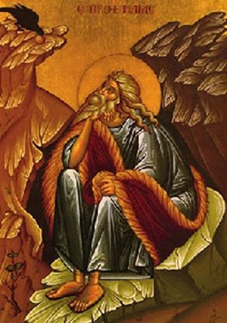 Image of St. Elias