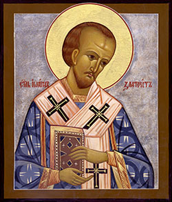 Image of St. John Chrysostom