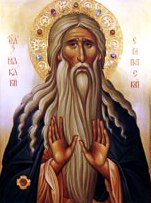 Image of St. Macarius the Great of Alexandria