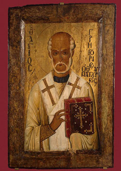 Image of St. Gregory Thaumaturgus