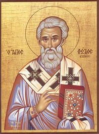 Image of St. Landericus