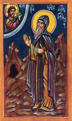 Image of St. John Serapion