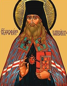 Image of St. Theophanes