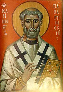 Image of St. Clement of Rome