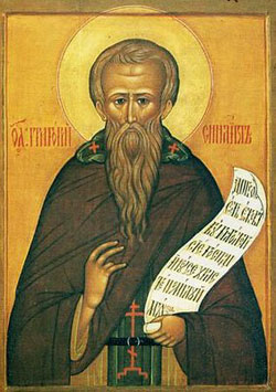 Image of St. Gregory the Sinaite