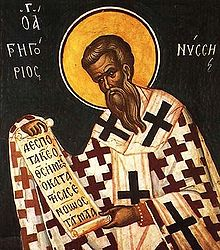 Image of St. Gregory of Nyssa