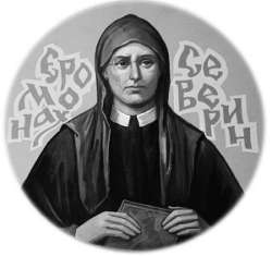Image of Bl. Severian Baranyk